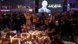 Bryant-Absturz: Auch Baseball-Coach tot