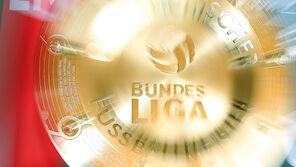 Offene Fragen zur Ligareform
