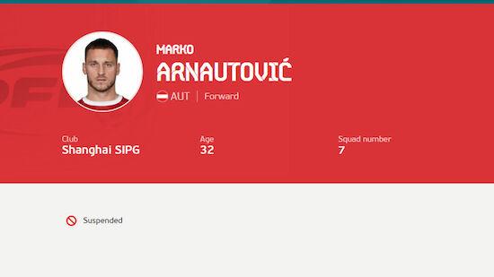 Offiziell! Ein Spiel Sperre für Marko Arnautovic!